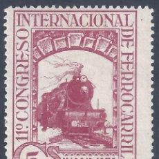 Sellos: EDIFIL 471 XI CONGRESO INTERNACIONAL DE FERROCARRILES 1930. MH *. Lote 278887148