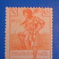 Sellos: ALFONSO XIII - EDIFIL 443 - PRO EXPOSICIÓNES SEVILLA Y BARCELONA - CON GOMA. Lote 279326778
