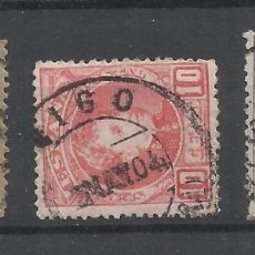 Sellos: ALFONSO XIII FECHADORES VIGO PONTEVEDRA. Lote 279382643