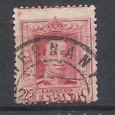 Sellos: ALFONSO XIII FECHADOR HERNANI GUIPUZCOA. Lote 279382878