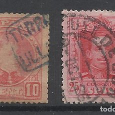 Sellos: ALFONSO XIII FECHADOR ULLDECONA TARRAGONA. Lote 279383648