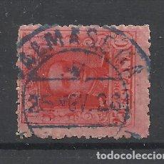 Sellos: ALFONSO XIII FECHADOR AZUL VALMASEDA BALMASEDA VIZCAYA. Lote 279383753