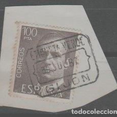 Sellos: LOTE I-MATA SELLOS GIJON ASTURIAS ESPAÑA. Lote 279411708