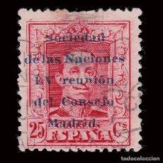 Sellos: ALFONSO XIII.1929.SOCIEDAD NACIONES.25C.USADO.EDIFIL 461.. Lote 279417168