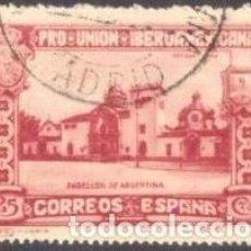 Sellos: EDIFIL 572 LUJO AUTENTICOS SELLOS USADOS ESPAÑA 1930 PRO UNION IBEROAMERICANA. Lote 279420543