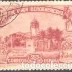 Sellos: EDIFIL 573 LUJO AUTENTICOS SELLOS USADOS ESPAÑA 1930 PRO UNION IBEROAMERICANA. Lote 279420588