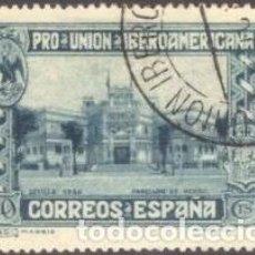 Sellos: EDIFIL 576 LUJO AUTENTICOS SELLOS USADOS ESPAÑA 1930 PRO UNION IBEROAMERICANA. Lote 279420663