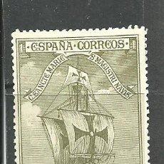 Sellos: ESPAÑA 1930 - EDIFIL NRO. 533 - CHARNELA. Lote 279428983