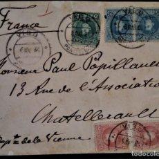 Sellos: ALFONSO XIII CADETE VIGO PONTEVEDRA GALICIA 1906 ALTO PORTE THE ORIENTE PACIFIC LINES. Lote 279512733