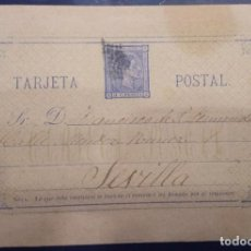 Sellos: ESPAÑA. EDIFIL ENTERO POSTAL Nº8. MADRID A SEVILLA.. Lote 279518833