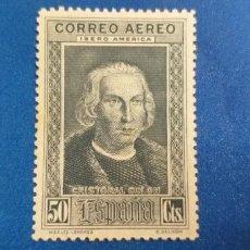 Sellos: NUEVO **. EDIFIL 562. AÑO 1930. DESCUBRIMIENTO DE AMERICA. CORREO AEREO.. Lote 279582443