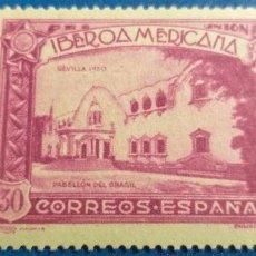 Sellos: NUEVO *. AÑO 1930. EDIFIL 574. PRO UNION IBEROAMERICANA. FIJASELLO. Lote 279583853