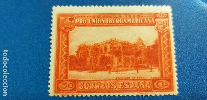 NUEVO *. AÑO 1930. EDIFIL 577. PRO UNION IBEROAMERICANA. FIJASELLO (Sellos - España - Alfonso XIII de 1.886 a 1.931 - Nuevos)