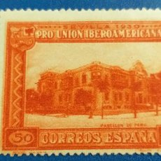 Sellos: NUEVO *. AÑO 1930. EDIFIL 577. PRO UNION IBEROAMERICANA. FIJASELLO. Lote 279924938
