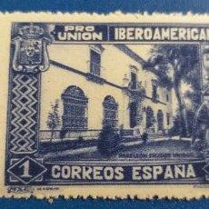 Sellos: NUEVO *. EDIFIL 578. PRO UNIÓN IBEROAMERICANA. PABELLÓN DE ESTADOS UNIDOS. (1930). FIJASELLO. Lote 279975583