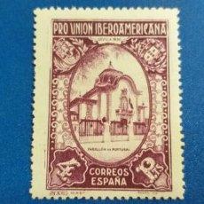 Sellos: NUEVO *. AÑO 1930. EDIFIL 579. PRO UNIÓN IBEROAMERICANA. PABELLÓN DE PORTUGAL. FIJASELLO. Lote 280038148