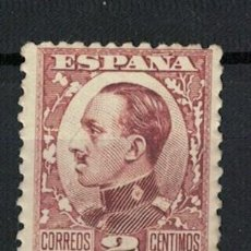 Sellos: RB.1/ ESPAÑA 1930-31, ALFONSO XIII, TIPO VAQUER DE PERFIL, EDIFIL 490**. Lote 280417233