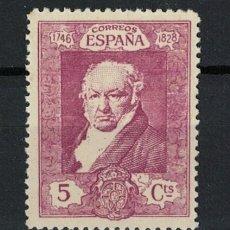 Sellos: RB.1/ ESPAÑA 1930, QUINTA DE GOYA, EDIFIL 503**. Lote 280417783