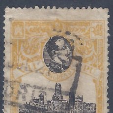 Sellos: EDIFIL 301 VII CONGRESO DE LA U.P.U. 1920.. Lote 280484273