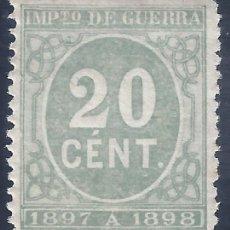 Sellos: EDIFIL 235 CIFRAS 1897-1898. SELLOS DE IMPUESTO DE GUERRA. CENTRADO DE LUJO. CATÁLOGO: 25 €. MLH.. Lote 281003408