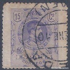 Sellos: EDIFIL 270 ALFONSO XIII. TIPO MEDALLÓN 1909-1922. (VARIEDAD...SALTO DE PEINE).. Lote 282003258