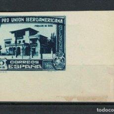 Sellos: RB.1 .BAU.15/ ESPAÑA, 575S, AÑO 1930, IBEROAMERICA, ALTO VALOR CATALOGO. Lote 282881328