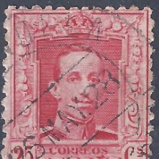 Sellos: EDIFIL 317 ALFONSO XIII. TIPO VAQUER 1922 (VARIEDAD 317DD...DOBLE DENTADO). VALOR CAT. ESPEC.: 47 €.. Lote 284036193