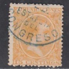 Sellos: ESPAÑA, 1895 EDIFIL Nº 229, 15 AMARILLO,. Lote 284039758