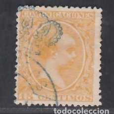 Sellos: ESPAÑA, 1895 EDIFIL Nº 229, 15 AMARILLO,. Lote 284039823