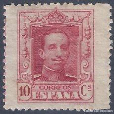 Sellos: EDIFIL 313 ALFONSO XIII. TIPO VAQUER 1922 (VARIEDAD...SALTO DE PEINE HORIZONTAL). LUJO. MNH **. Lote 284040648