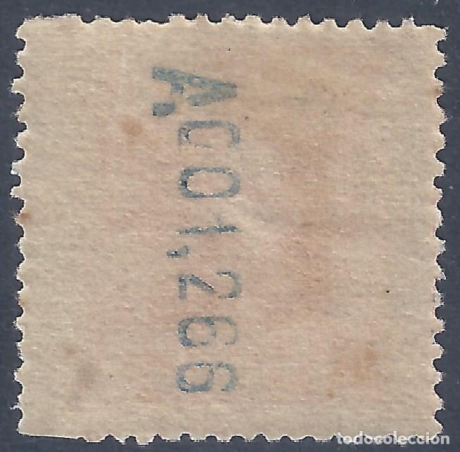 Sellos: EDIFIL 313 ALFONSO XIII. TIPO VAQUER 1922 (VARIEDAD...SALTO DE PEINE HORIZONTAL). LUJO. MNH ** - Foto 2 - 284040648