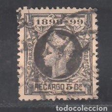 Sellos: ESPAÑA, 1898 EDIFIL Nº 240, 5 C. NEGRO, IMPUESTO DE GUERRA.,. Lote 284041173