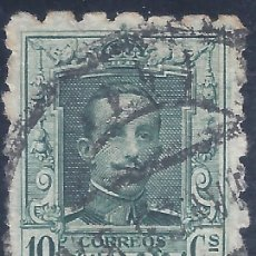 Sellos: EDIFIL 314 ALFONSO XIII. TIPO VAQUER 1922 (VARIEDAD 314DE...DENTADO 6 1/2). VALOR CAT. ESPEC.: 47 €.. Lote 284088668