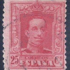 Sellos: EDIFIL 317 ALFONSO XIII. VAQUER 1922 (VARIEDAD 317NN...DOBLE NUMERACIÓN). VALOR CAT. ESPEC.: 55 €.. Lote 284091573