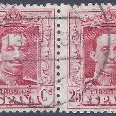 Sellos: EDIFIL 317 ALFONSO XIII. VAQUER 1922 (VARIEDAD 317NN...DOBLE NUMERACIÓN). VALOR CAT. ESPEC.: 55 €.. Lote 284094578