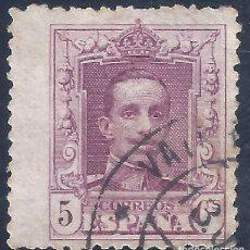 Sellos: EDIFIL 311 ALFONSO XIII. TIPO VAQUER 1922-1930. (VARIEDAD...SALTO DE PEINE EN LADO IZQUIERDO).. Lote 284098738