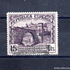 Sellos: ED Nº 606 U.P. PANAMERICANA USADO. Lote 284322758