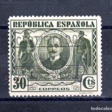 Sellos: ED Nº 608 U.P. PANAMERICANA USADO. Lote 284322818