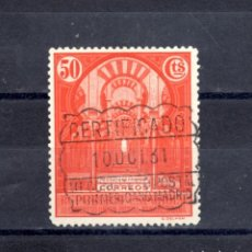 Sellos: ED Nº 610 U.P. PANAMERICANA USADO. Lote 284322913