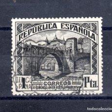 Sellos: ED Nº 611 U.P. PANAMERICANA USADO. Lote 284322948