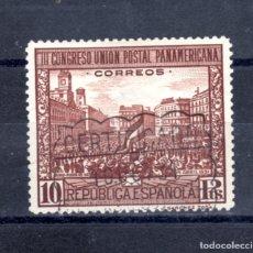 Sellos: ED Nº 613 U.P. PANAMERICANA USADO. Lote 284323013