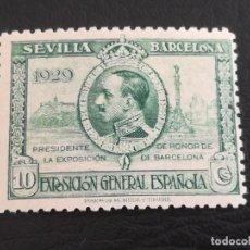 Sellos: SELLO ANTIGUO ESPAÑA 1929 SEVILLA - BARCELONA 10 CENT CON GOMA. Lote 284740543