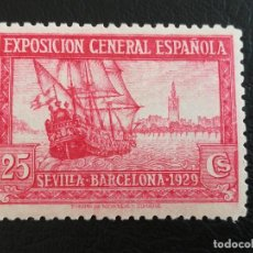 Sellos: SELLO ANTIGUO ESPAÑA SEVILLA - BARCELONA 1929 25 CENT BARCOS CON GOMA. Lote 284741513