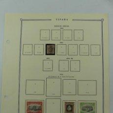 Timbres: HOJA CON SELLOS DE ESPAÑA – SERVICIO OFICIAL - AÑO 1855 – 1916. Lote 285168383