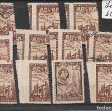 Francobolli: ESPAÑA= ALFONSO XIII_LOTE VARIEDAD DE DENTADOS_VER FOTO. Lote 285268468