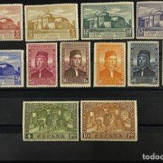 Sellos: ESPAÑA, 1930. EDIFIL 547/558. DESCUBRIMIENTO AMERICA. COMPLETA. NUEVOS CON Y SIN CHARNELA. VER/LEER. Lote 285353803