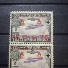 Sellos: AÑO 1927 CONSTITUCION POR ALFONSO XIII SELLOS NUEVOS EDIFIL 388 VALOR CATALOGO 29,00 EUROS. Lote 285491468