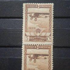 Francobolli: AÑO 1929 SEVILLA Y BARCELONA NUEVOS EDIFIL 448 VALOR CATALOGO 33,00 EUROS. Lote 285492138