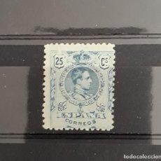Sellos: EDIFIL 274 ** ALFONSO XIII 25 CENTIMOS AZUL ESPAÑA 1909. Lote 285519248