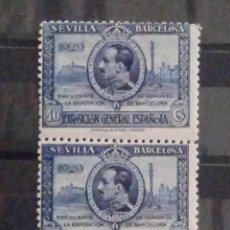 Francobolli: AÑO 1929 SEVILLA Y BARCELONA NUEVOS EDIFIL 442 VALOR CATALOGO 47,00 EUROS. Lote 285740988